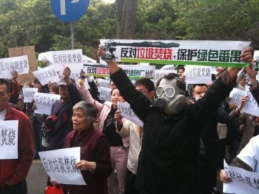 guangzhou_protest.jpg
