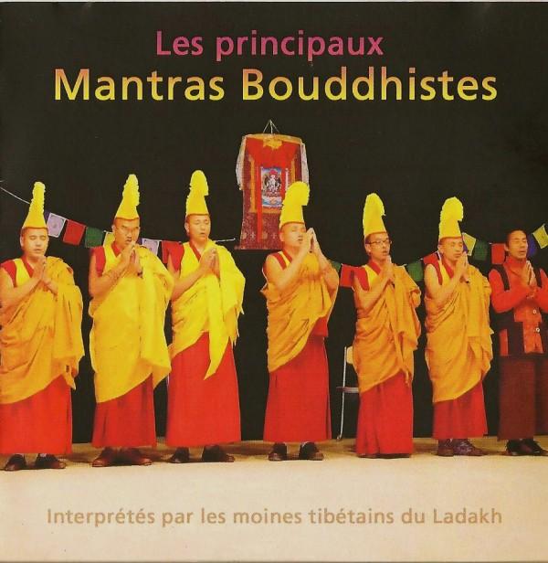 CD Mantra 2.jpg