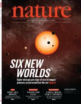 six planètes.jpg
