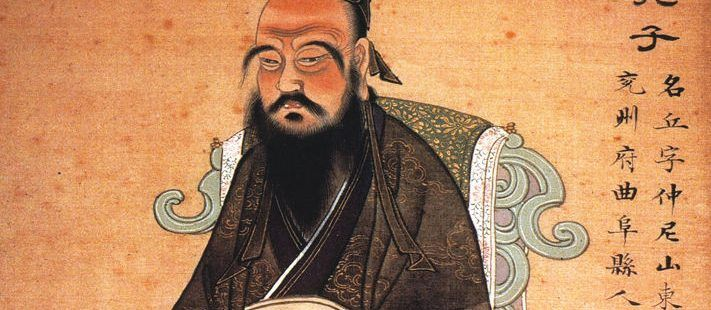 citations-de-Confucius-711x310